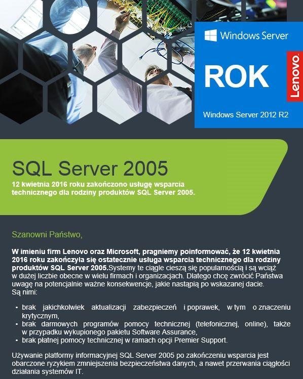 SQL2005END